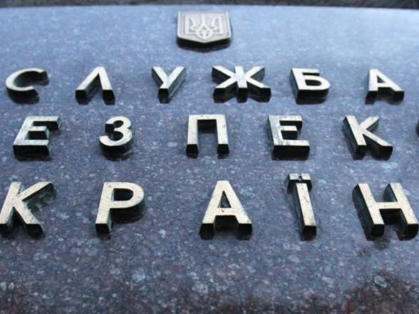 """У СБУ прокоментували спробу відбити від правоохоронців депутата """"Євпаторійської міськради"""" у Херсоні"""
