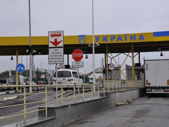 ДПСУ: Україна непустить дипломатівРФ доарештованого судна «Норд»