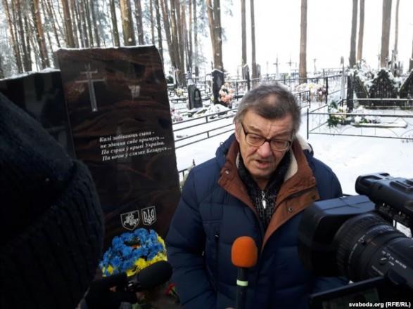 У Білорусі помер батько героя Небесної сотні Жизневського