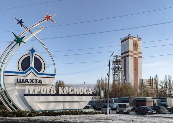 Під Дніпром сталася смертельнаНП нашахті: перші подробиці