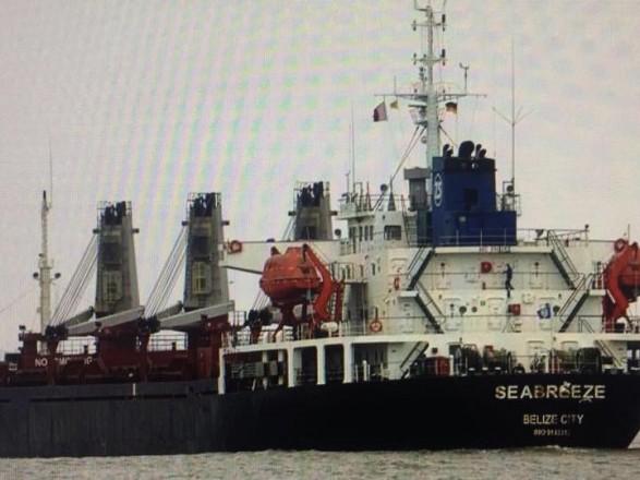 Ще одне російське судно арештували в Україні