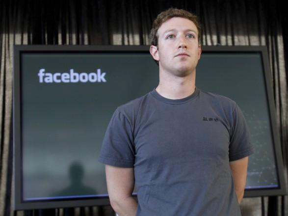 Масовий витік даних користувачів Facebook: Цукерберг дав свідчення