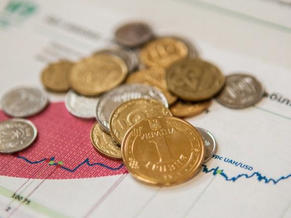Світовий банк назвав реформи, без яких ВВП України впаде до2%