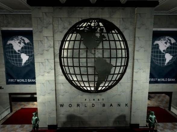 У Світовому банку порадили відкласти запровадження накопичувальних пенсій
