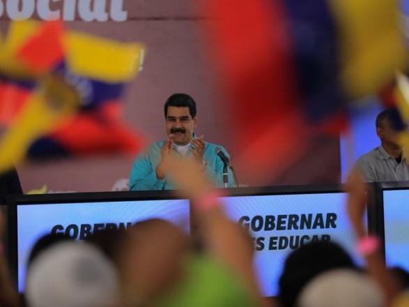 Мадуро вслед заТрампом отказался отучастия вСаммите Америк