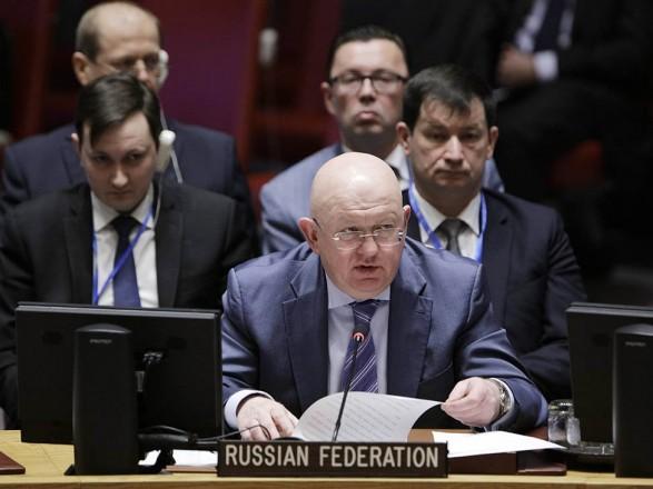 """Постпред РФ при ООН заявив, що """"не виключає війну між РФ та США"""""""