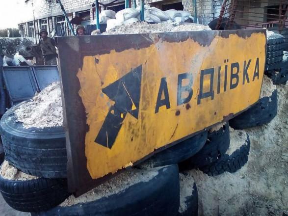 Бойовики обстріляли житлові квартали Авдіївки