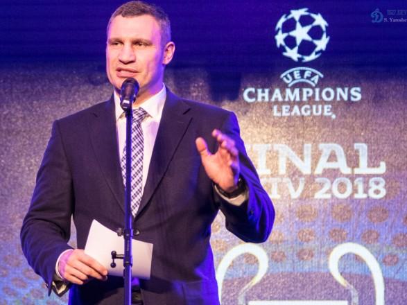 Кличко і Шевченко готуються дожеребкування ½ фіналу Ліги Чемпіонів