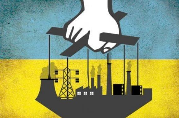 Близько третини державних підприємств планують ліквідувати