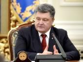 Президент собирает лидеров парламентских фракций