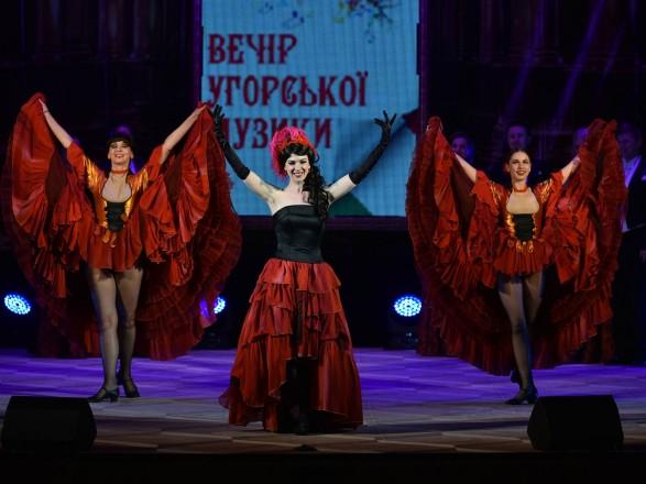 Національна оперета спільно із Будапештським театром оперети та мюзиклу влаштують вечір угорської музики