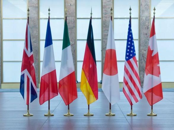 Спецзаседание «Большой семерки»: будут говорить обукраинцах, нелегально удерживаемых Кремлем