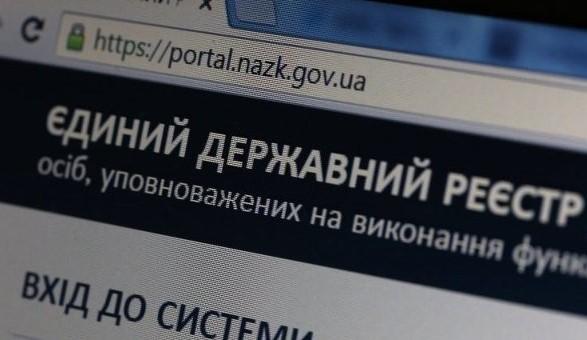 Завтра тимчасово буде обмежено доступ до реєстру е-декларації
