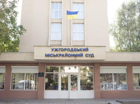 Поліція виявила «прослушку» укабінеті глави Ужгородського суду