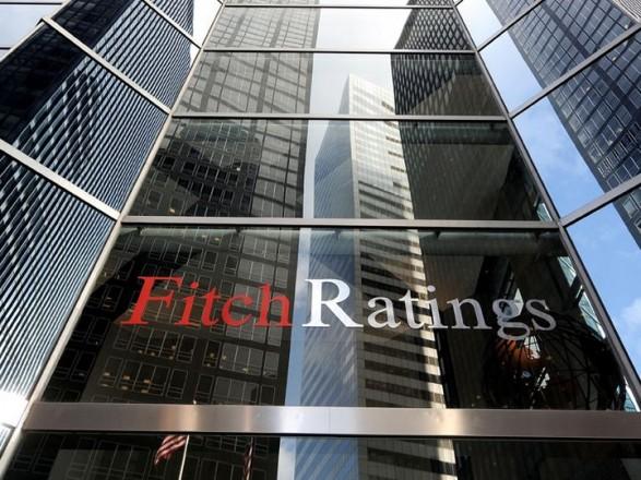 Fitch Ratings оновило кредитні рейтинги України