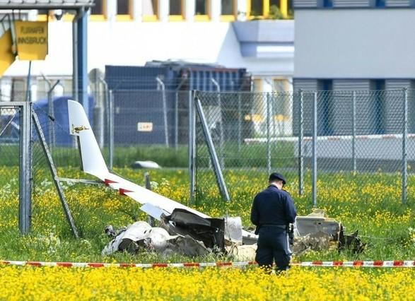 ВАвстрии разбился мотопланер, погибли два человека