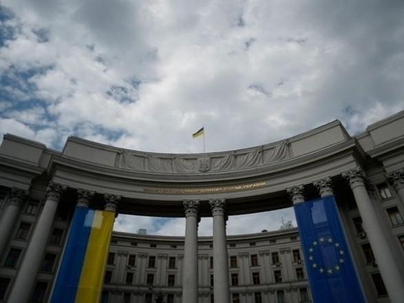 Київ надіслав Москві ноту через затримання українського риболовецького судна