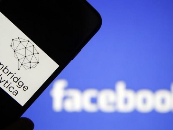 Опитування: Скандал звитоком даних невплинув на більшість користувачів Facebook