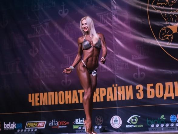 Бодібілдери принесли Україні сім золотих нагород з ЧЄ (18.99 25) 8d7ef4e94c2d8
