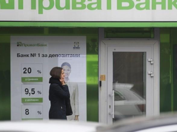 Екс-дружина Боголюбова відсудила-таки у«ПриватБанка» 500 млн грн