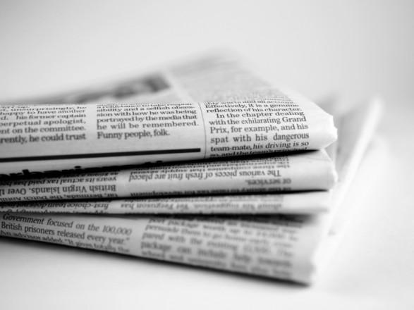 УЧорногорії підстрелили опозиційну журналістку