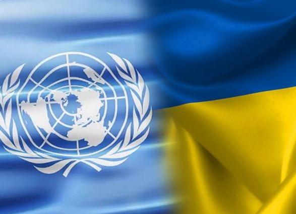 ООН рекомендует Раде принять закон о нацменьшинствах
