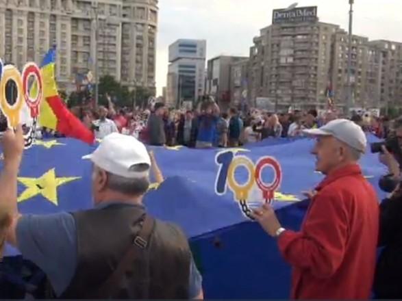 ВРумынии проходят многотысячные антиправительственные протесты