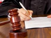 Суд в среду рассмотрит жалобу на заочное следствие в отношении Онищенко