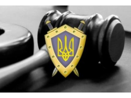 На Донеччині прокурор потрапив під суд через зв'язки з