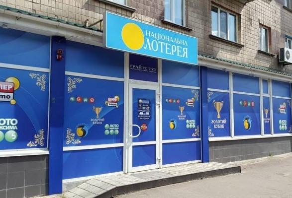 """Кандидат в лотерейні монополісти УНЛ """"оселився"""" в офісі нардепа Третьякова - ЗМІ"""