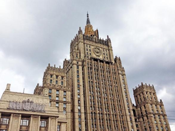"""Росія направила дві ноти до українського МЗС щодо """"РИА Новости-Украина"""""""