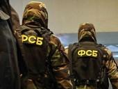 У Криму затримали ще одну людину у справі