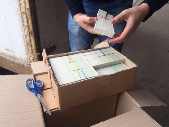 Масштабное нелегальное производство акцизных марок: в Киеве задержали 11 человек