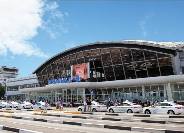 УЄФА компенсує Києву 100 тисяч євро забезкоштовний проїзд вболівальників