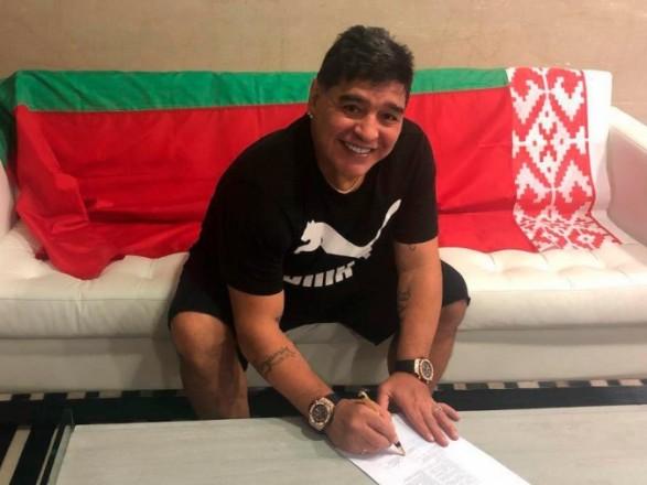 Марадона стал Председателем правления клуба Милевского