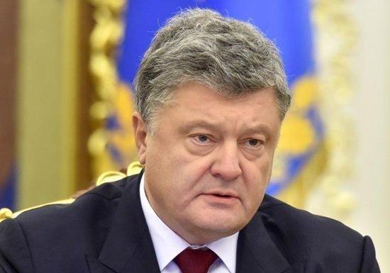 У військовому календарі України не має бути нічого спільного з Росією, - Порошенко