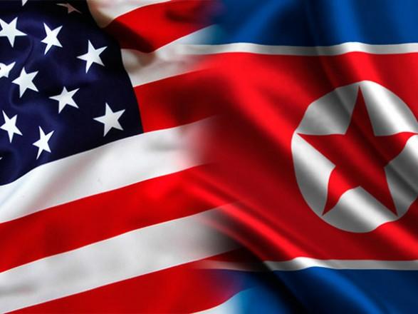 Саміт США з Північною Кореєю скасований