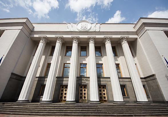 Подання Генпрокурора на Вілкула та Колєснікова надійшли до Ради