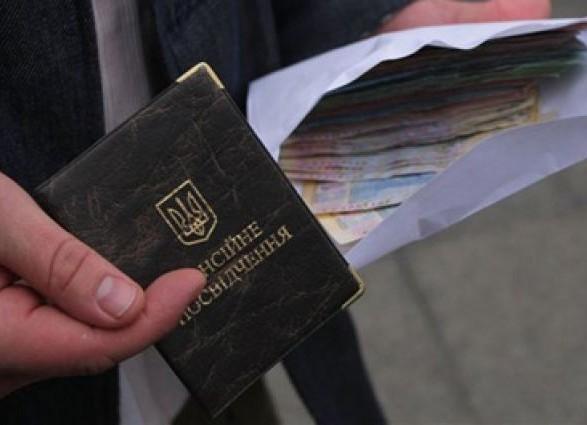 В уряді пояснили, чому затримуються пенсійні виплати