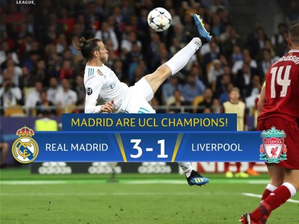 """""""Реал"""" втретє поспіль став чемпіоном Ліги чемпіонів"""