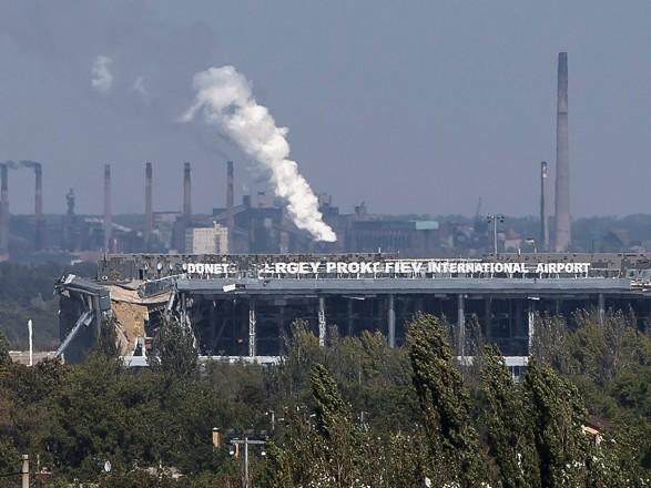 Битва за Донецький аеропорт: сьогодні відзначають четверту річницю