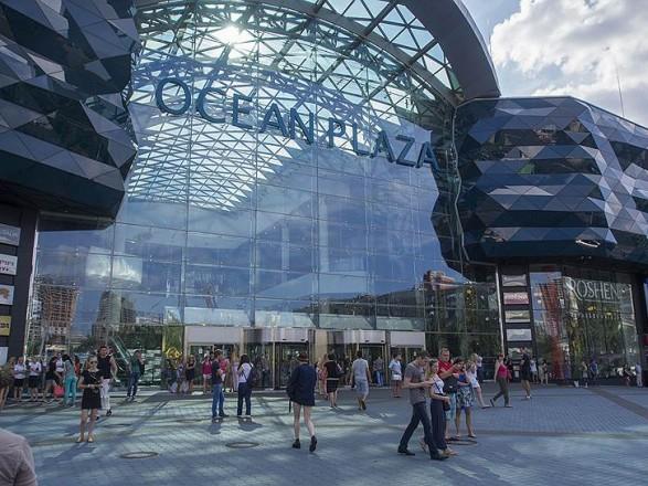 Російський олігарх планує продати київський ТРЦ Ocean Plaza— ЗМІ