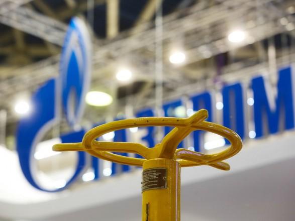 Суд арештував голландські активи «Газпрому», щоб виплатити Україні $2,6 млрд