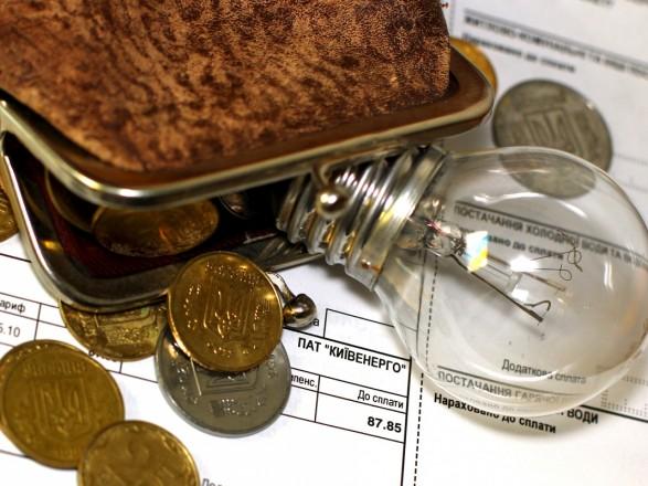 Надання субсидій: стало відомо, коли проводяться рейди інспекторів