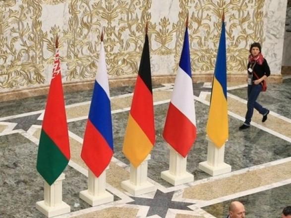"""Сьогодні відбудеться перша у 2018 році зустріч міністрів у """"нормандському форматі"""""""