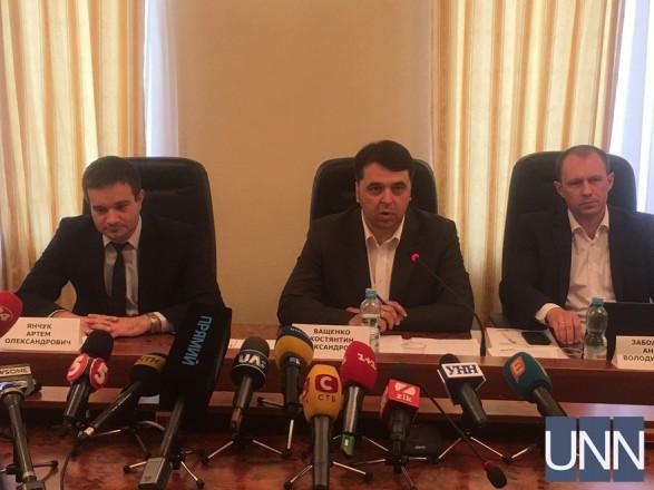 Комісія запропонувала Гройсману закрити дисциплінарне провадження щодо Лінчевського