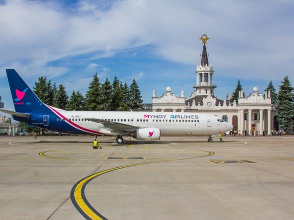В аеропорт Ярославського зайшла нова грузинська авіакомпанія
