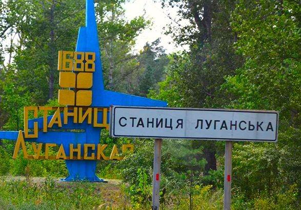 У Мінську назвали умови розведення військових сил під Станицею Луганською