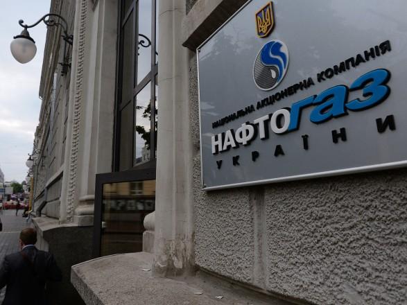 """""""Нафтогаз"""" вимагатиме скасувати рішення про призупинення стягнення боргів """"Газпрому"""""""