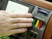 Нардепы 1,5 тыс. раз жаловались на работу кнопки для голосования